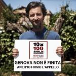 Campagna 10X100 - ASCANIO CELESTINI